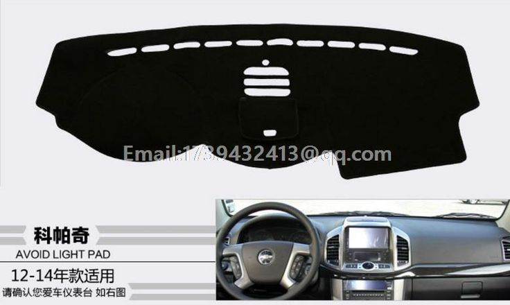 for Holden Chevrolet Captiva Sport Daewoo Winstorm Vauxhall Antara Opel Antara dashmats car-styling accessories dashboard cover