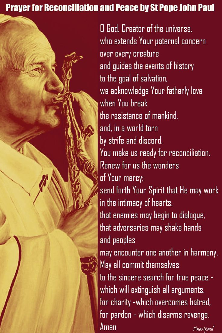prayer for reconciliation and peace by st john paul