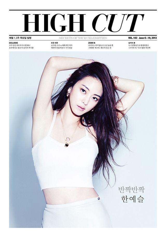 Han Ye Seul - High Cut Magazine Vol.103