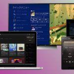 Spotify arrive au Japon mais pas pour tout le monde