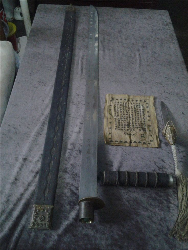 Barang Antik Pedang Samurai Seri 1112