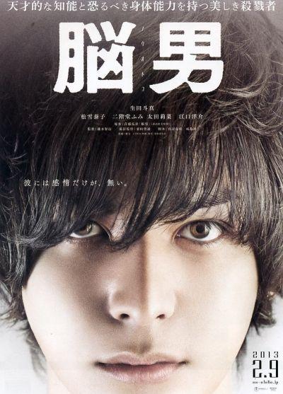 teen-japan-subtitle-dvdrip-film-porno-ful