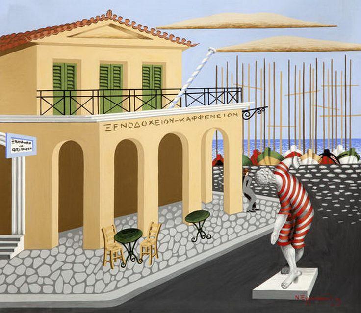 Εγγονόπουλος Νίκος-House in Piraeus with clothed statue, 'Hotel-Cafeneion', 1949-55