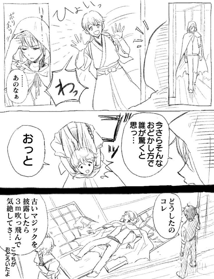 (5) Twitter