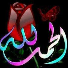 DesertRose. .... Alhamdulillah