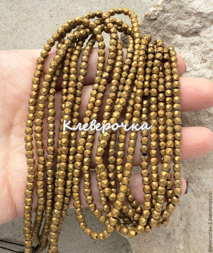 Купить Гематит 3,5 мм золотой огранка шар с напылением бусины - гематит натуральный
