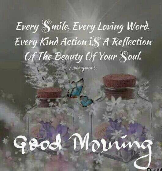 Good Morning Inspiration