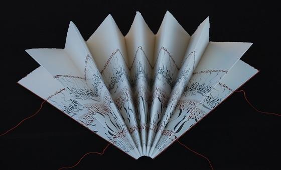 An Vanhentenrijk - Kalligrafie - Bonheiden