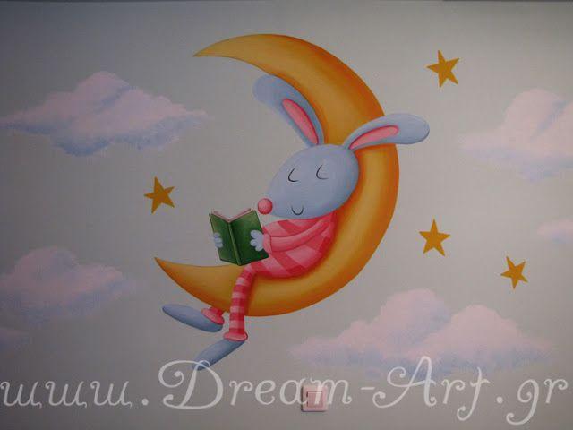 Dream-Art.gr: Ζωγραφική στον τοίχο βρεφικού δωματίου www.dream-a...