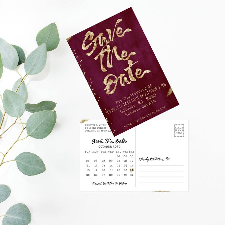 Printable Save The Date - Watercolor Wedding Save The Date Card - Calligraphy Wedding Postcard - Burgundy Wedding Boho Maroon Faux Gold Foil by OnionSisterCreative on Etsy