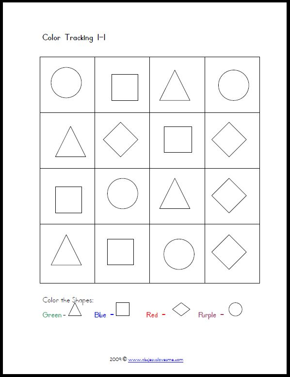 Printables Visual Perceptual Worksheets 1000 images about ot visual perceptionvisual motor on pinterest free printable perceptual worksheets