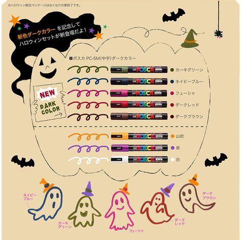 新色ダークカラーを使ってハロウィンを楽しもう!お店やお家のデコレーションを今年は手作りしてみて!