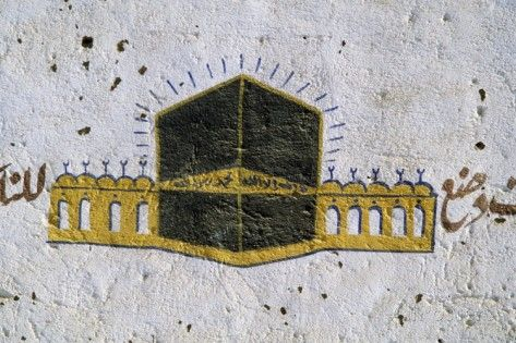 Wall Mural Depicting Pilgrimage to Mecca on Daraw House, Upper Egypt Fotoprint