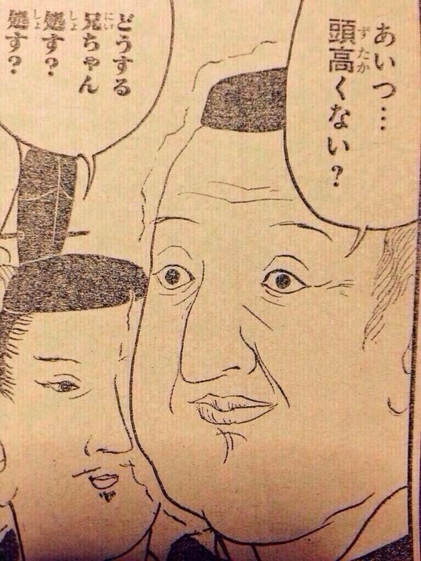 cool japan  良いお年を!!