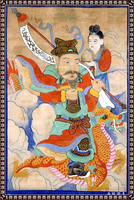 Mushindo of Yongwang (용왕), the Dragon King