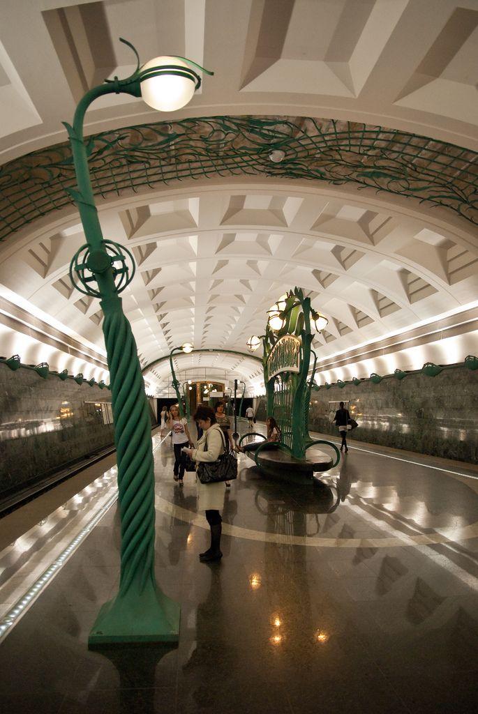 Moscow, Slavyansky boulevard metro station; built in 2008 // Москва, метро…