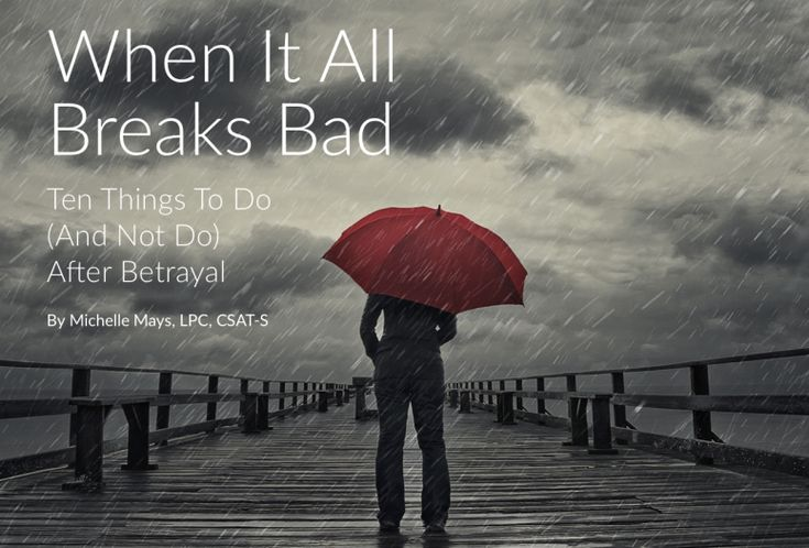 Park Art My WordPress Blog_How To Deal With Insecurities After Being Cheated On