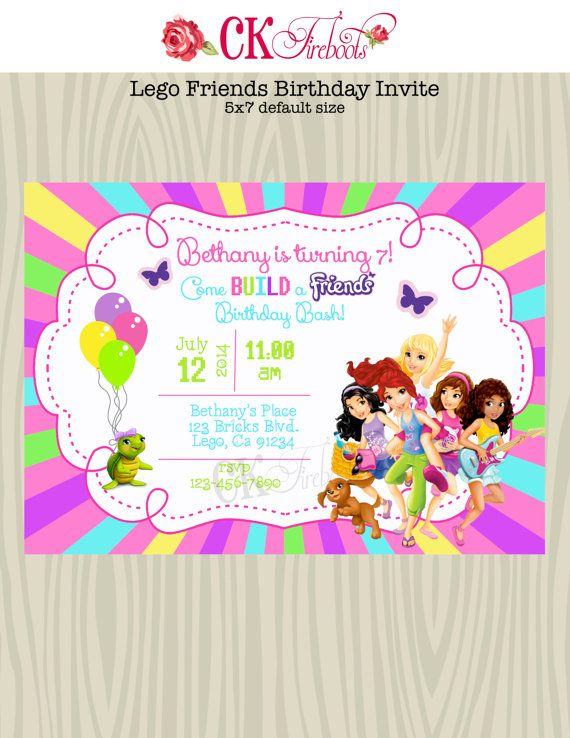 Lego Friends Birthday Invite By Ckfireboots On Etsy 1000