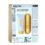 Kit Perfume 212 VIP Carolina Herrera 80 ml & Body Lotion 100 ml