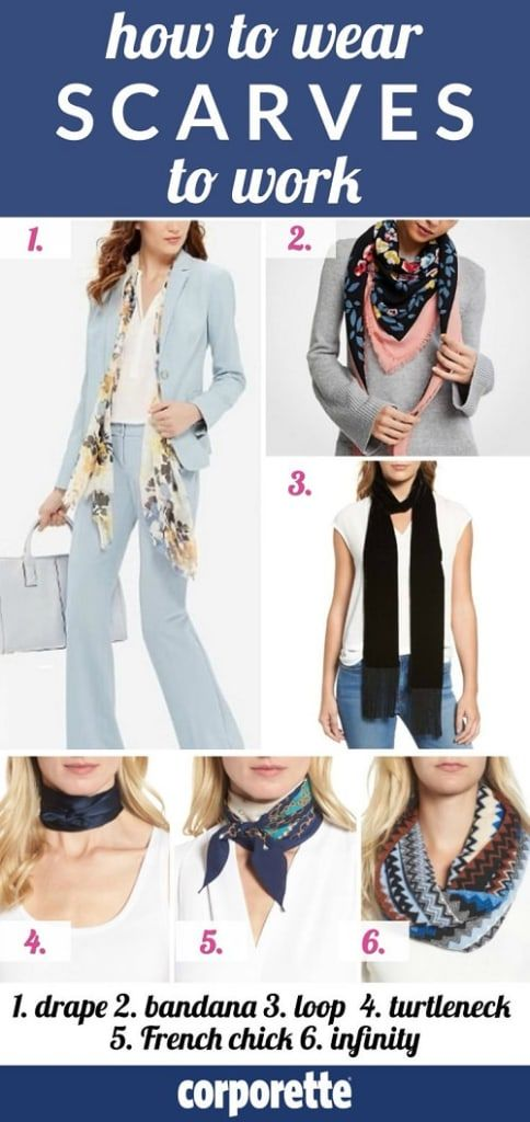 A reader wondered how women executives are wearing scarves these days -- so we rounded up our best tips on how to wear scarves to work, including the best brands, fabrics, and styles of scarves -- and some of our favorite ways to style scarves for the office as well!