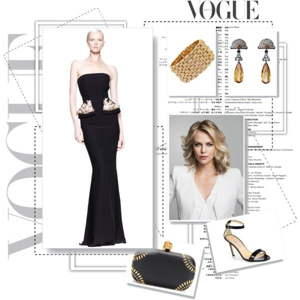 """""""Red Carpet Contest - 4"""" by voltinimiriam on Polyvore"""
