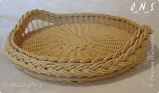 Bandeja   -   Tray   -   Поделка изделие Плетение Последние работы уходящего лета набор подносов на кухню Трубочки бумажные фото 2