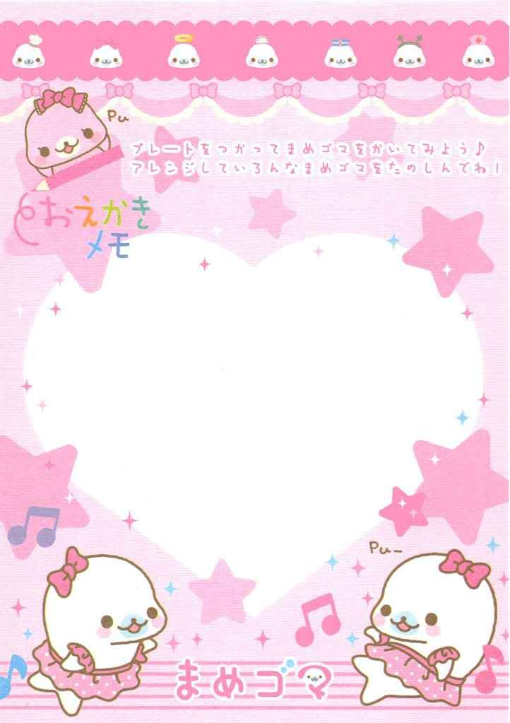 17 Best images about kawaii printables on Pinterest ...