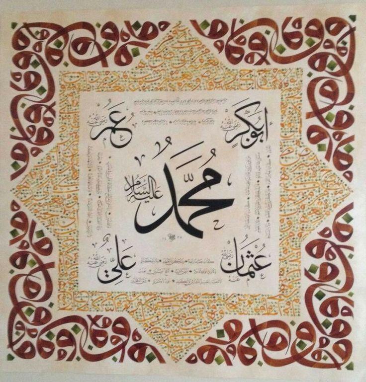 Hilye I Erif Ahmet Bursal Hat Calligraphy Art