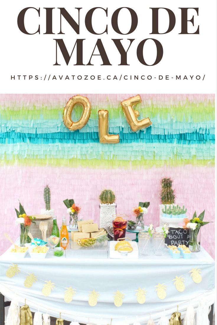 A Little Spring Time Cinco De Mayo Party Inspiration!
