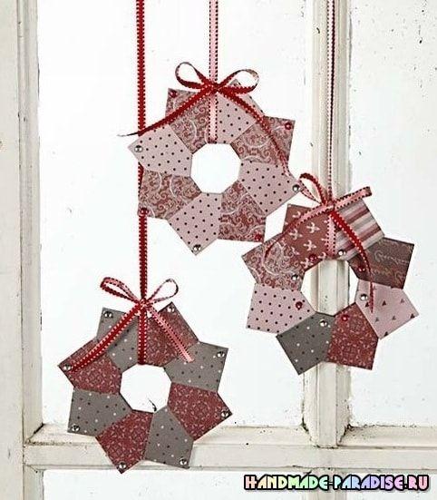 Бумажные звезды - подвески в технике оригами, можно повесить на окошко, на люстру, украсить ими стену в праздничном интерьере или нарядить новогоднюю елочку