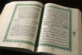 O Alcorão é Autêntico? - A religião do Islã
