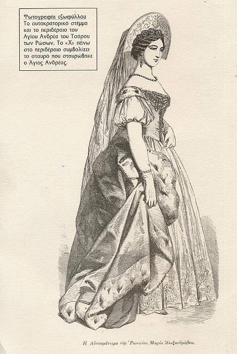 1850s court dress