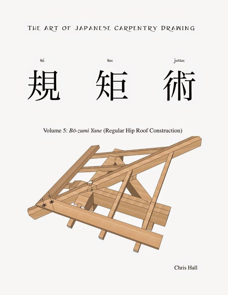 how to make timber joints
