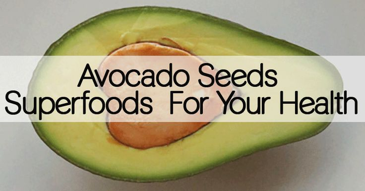 Yes, you can eat the Avocado seeds! You may find this fact a bit interesting, but it is so true and fascinating. Avocado seeds are packed ...