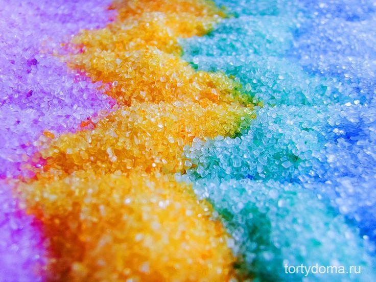 Цветной сахар для украшения торта  Чтобы покрасить сахар в какой-либо цвет, несомненно надо сам сахар и пищевые красители. Лучше всего брать жидкие красители, если в наличии дома только порошковые, то их надо развести водой. Кстати, очень часто порошковые красители бывают с солью (я не знаю для чего это делают), в этом случае надо капнуть несколько капель воды в краситель, слегка перемешать, и пока соль не растворилась, слить красящий раствор (кристаллы соли останутся на дне). В сахар…