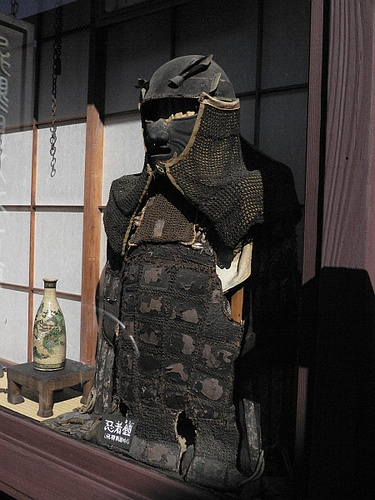 ninja armor by C.L. Dahlstrom, via Flickr | Ancient Armor ...