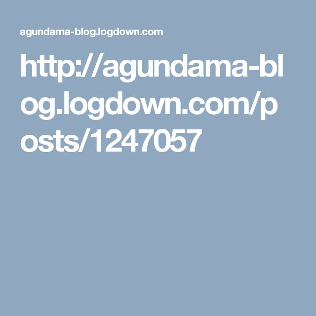 http://agundama-blog.logdown.com/posts/1247057