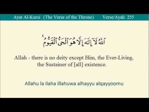 die besten 25+ koran umschrift ideen auf pinterest | maa-zitate, Einladung