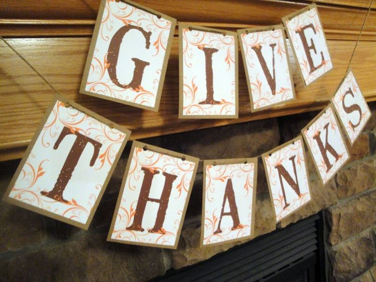 GIVE THANKS Thanksgiving Holiday Double Banner