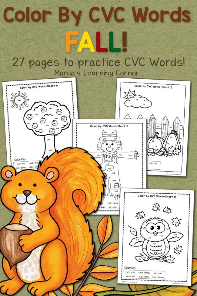 Perimeter Of A Triangle Worksheets  Best Best Of Mamas Learning Corner Images On Pinterest  Balancing Equations Worksheet Chemistry Answers Excel with Irs Tax Computation Worksheet Pdf Fall Color By Cvc Words Worksheet Packet With A Free Download Plant Cycle Worksheet Pdf