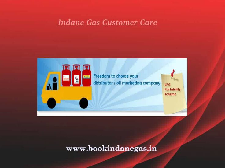 Transfer Connection,Indane Gas Transfer process,neccesary documents and if you have any query or complaint you can submit them into Indane Gas Customer Care,for more details about Indane Gas you can find here www.bookindanegas.in