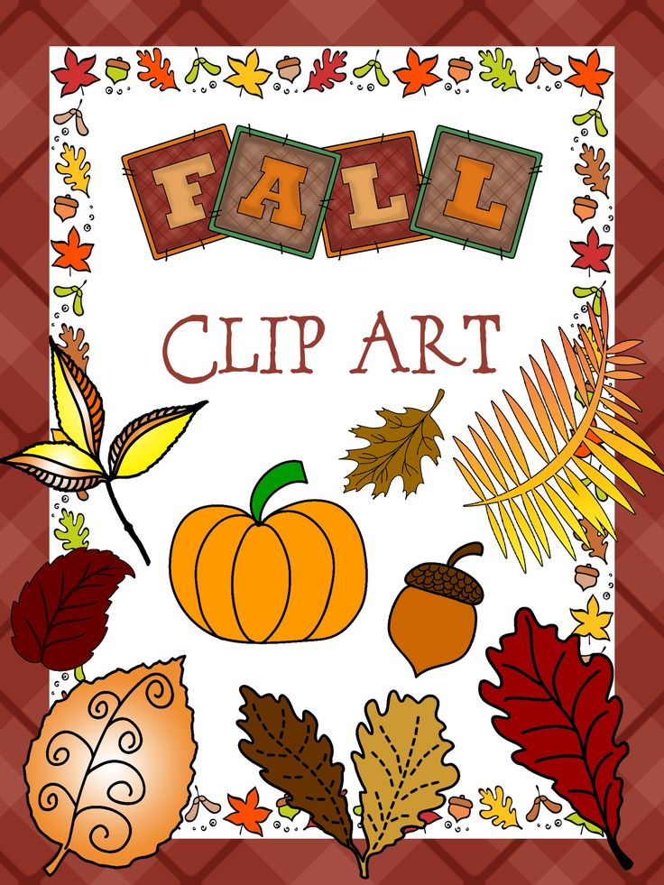 #{Freebie} #Fall #Clip Art Commercial Use OK
