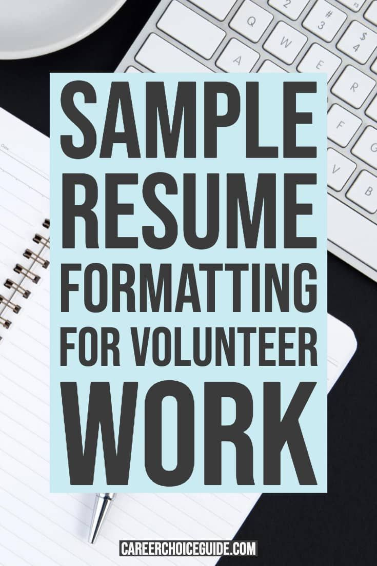 How Do You List Volunteer Work On A Resume Resume Writing Tips