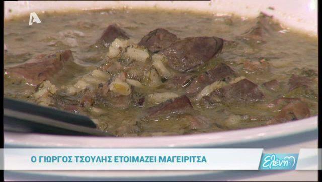 ΕΛΕΝΗ - ΣΥΝΤΑΓΕΣ - ΜΑΓΕΙΡΙΤΣΑ | AlphaTV