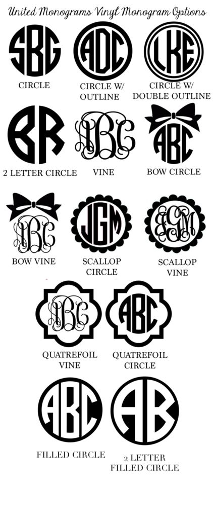 lilly monogram decal variety of sizes