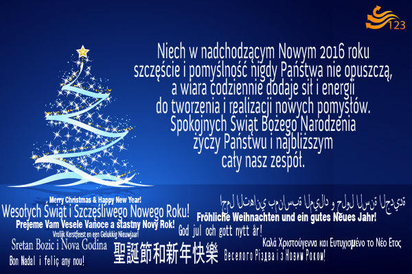 Wesołych Świąt i Szczęśliwego Nowego Roku! - https://123tlumacz.pl/wesolych-swiat-i-szczesliwego-nowego-roku/