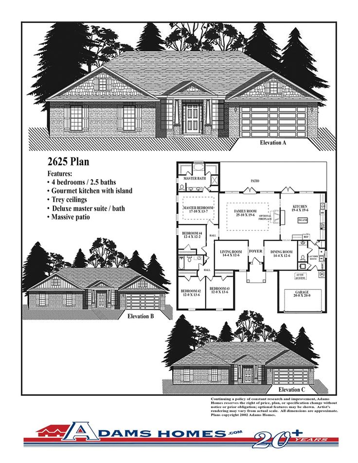 Adams home 2508 floor plan for Adams homes plans