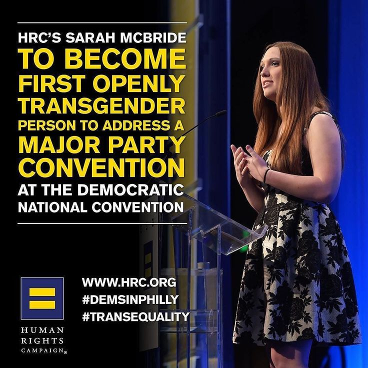 #Repost @humanrightscampaign HRC National Press Secretary Sarah McBride and President Chad Griffin will speak at the Democratic National Convention on Thursday. McBride's appearance marks the first time in history an openly transgender person will speak at a major party convention.  #TransEquality #DemsInPhilly #TransEquality #DemsInPhilly #DNC #trans #LGBT #LGBTQ #lgbtpride #lgbtrights #lgbtsupport #equality #humanity