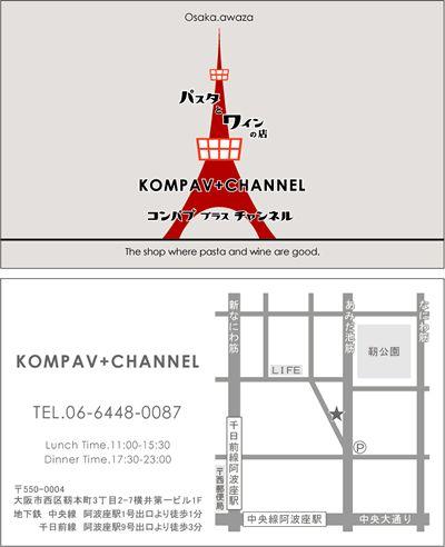 飲食店ショップカード制作: 広告デザイン制作オフィス / DIGITAL UNDERGROUND