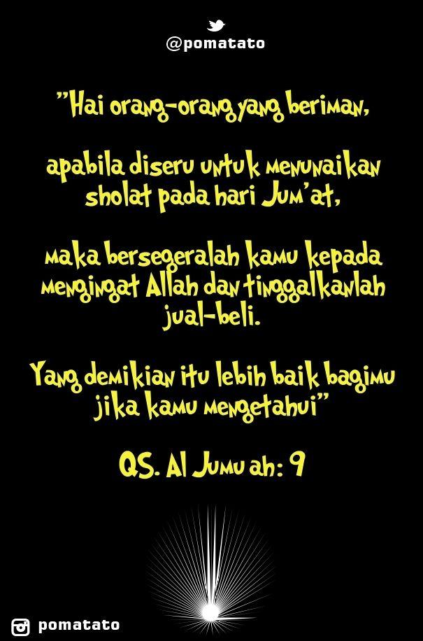 Bersegera dalam melaksanakan Sholat Jumat | QS. Al Jumu'ah: 9.